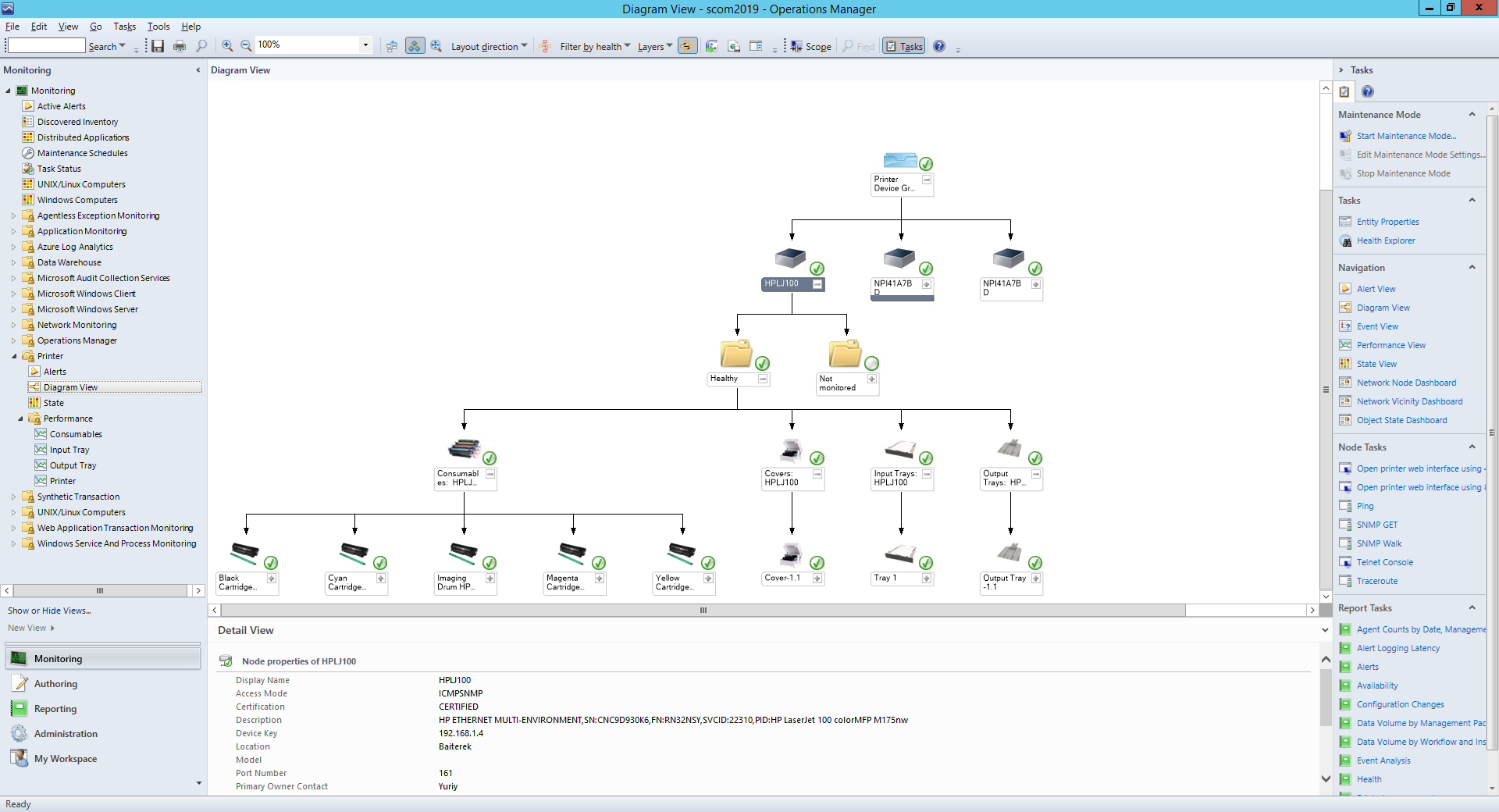 SCOM APC ATS management pack